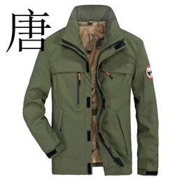 Крутые армейские куртки мужчины онлайн-Tang cool 2019  Men's Jackets Coat Army  Coat For Men Outwear Jacket Hooded Solid Casual Loose Men's Size 4XL