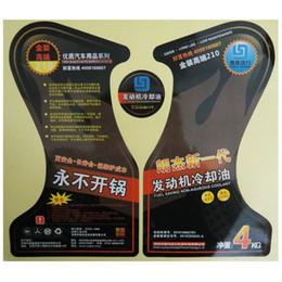 máquinas troqueladoras Rebajas Etiqueta de troquelado irregular de PVC de alta calidad etiqueta de impresión en color vinilo etiqueta adhesiva autoadhesiva de la máquina etiqueta de marca registrada