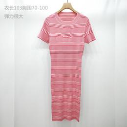 Mercadoria De Qualidade Superior Sobre O Joelho Stripe SkirtT-shirts De Manga Curta De Tricô Longo Parágrafo DressPromotion de