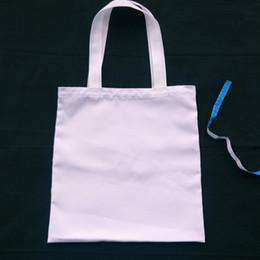 Полиграфия онлайн-простой белый 100% поли холст сумка для сублимационной печати пустой белый 15x15 дюймов поли сумка для переноса тепла доступны на складе