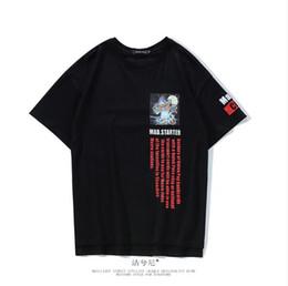 Canada Printemps, pays d'été marée lâche T-shirt à manches courtes mâle style carte bf autocollants anime t-shirt hip-hop hommes supplier country cards Offre