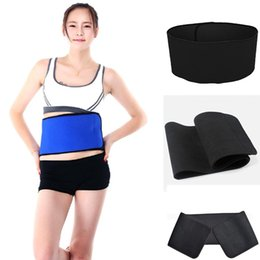 5c1d4ec6c35c4 Women Men Adjustable Lower Back Waist fastening tape ensure comfort.  Support Brace Belt Fastening Tape Strap