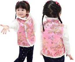 Дети розовые весенние пальто онлайн-Розовый Цветок Дети Жилет Флис Девочка Жилет Qipao Одежда Весенний Фестиваль Kid Пальто Cheongsam Наряды Верхняя Одежда Майка