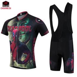 2019 jersey pantalones cortos de ciclismo de china New Deadpool Ciclismo Jersey de ciclismo Mtb Bicicleta Jersey de ciclismo de fitness de alta calidad China Estilo de verano de manga corta