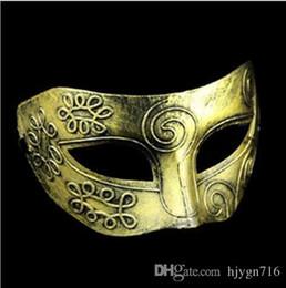 2019 gummi witze Halloween Party Masken für die Maske zurück zu den alten Jazz Masken der Archaize Half Face Maske 2
