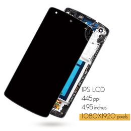 2020 display lcd lc nexus schermo Original 4.95