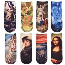 Yağlıboya Çorap kadın Komik Çorap 3D Baskı Ayçiçeği Van Gogh Ayak Bileği Yenilik Kadın Rahat Kısa Meias Mujer 2019 supplier painting socks nereden boyama çorapları tedarikçiler