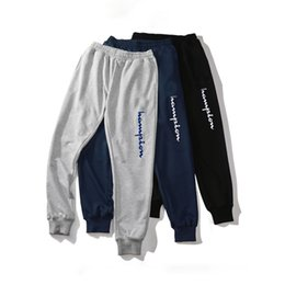 be0f40853 Designer casual pants fashion terry material thin section embroidered  trousers cotton street hip hop trend beam pants