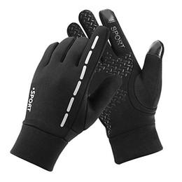 Сенсорные перчатки для женщин онлайн-Сенсорные перчатки Велоспорт Водительские перчатки Зимние перчатки Мужчины / Женщины, Перчатки с сенсорным экраном, Водонепроницаемые ветрозащитные нескользящие спортивные перчатки на открытом воздухе