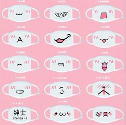 nette karikaturgesichtsmasken Rabatt Nette Anti Staubmaske Kpop Baumwolle Mundmaske Emotiction Masque Kpop Masken Anime Cartoon Mund Muffel Gesichtsmaske