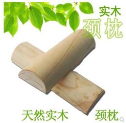 2019 bûches de bois Traction cervicale oreiller en bois naturel rachis cervical adulte bois rond oreiller cou dur sain promotion bûches de bois
