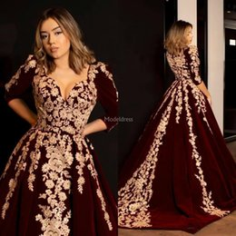 velvet evening dress gown Promo Codes - Gorgeous Evening Dresses V-Neck Appliques Half Sleeves A Line Sweep Train Formal Party Prom Gown Elegant Special Occasion Dress Chic Vestido