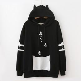 2019 senhoras do hoodie dos desenhos animados Outono Inverno Novas Mulheres Japonesas Harajuku Bonito Dos Desenhos Animados Gato Com Capuz Moletom Com Capuz Com Orelhas Senhora Grosso Quente de Lã Pullover Camisolas desconto senhoras do hoodie dos desenhos animados