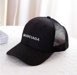 nuove berretti animali carini Sconti B Home Cappello per bambini Marchio con logo Lettera Ricamo Cappello per bambini Estate Famoso designer Cappellini per bambina e bambino