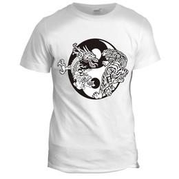 2019 chinesische tigerkunst Chinesischer Yin Yang Drache inspirierte japanisches Tiger-Kampfkunst-T-Shirt Mann-Frauen-Unisexart und weiset-shirt rabatt chinesische tigerkunst