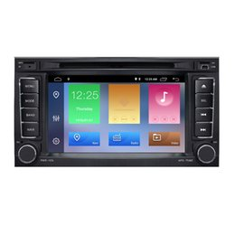 2019 double din gps tv 7