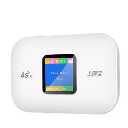 3g беспроводные сети онлайн-Маршрутизатор 4G портативный WiFi беспроволочный поддерживает сеть карточки 3G SIM передвижную