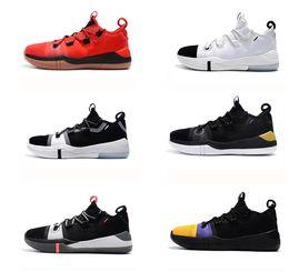 premium selection 03342 25ba7 kobe bryant basketball shoes Rabatt 2019 Kobe Bryant AD EP Mamba Tagessegel  Multicolor Herren Basketball-