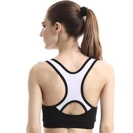 Yoga camis онлайн-US Lady Gym Эластичный тонкий жилет для бега Taut сундук для бега спортивный противоударный женский черный белый Пояса сшивания без спинки сексуальная йога Camis