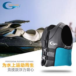 Uso profesional del equipo de deportes acuáticos de los chalecos salvavidas adultos gruesos de la alta flotabilidad para la motora desde fabricantes