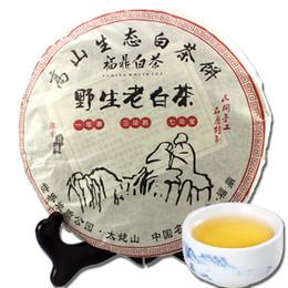 Зелёный чай онлайн-Fuding White Tea 350г высокогорный старый дикий белый чайный торт Здоровая зеленая еда Чай Gongmei Shoumei