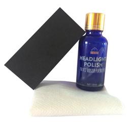 Fari per auto Ossidazione Cappotto in ceramica Detergente Bottiglia di liquido Pacchetto blu Rivestimento liquido Vetro super idrofobo USPS da