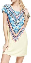 Племенные шорты печати онлайн-Красочное туника с короткими рукавами и принтом Cambridge Select Juniors