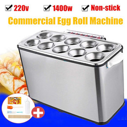 Electric Household DIY Boiler Automatic Egg Roll Maker Omelette Cup Machine BF#