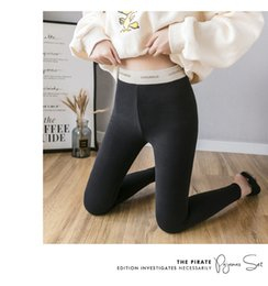 Moda Yeni Geldi Tasarımcı Bayan Tayt Marka Pantolon Kadınlar için Yumuşak Rahat Büyük Boyutları M-4XL Sweatpants Toptan Yüksek Kali ... supplier clothes wholesales nereden kıyafetler toptan satışı tedarikçiler