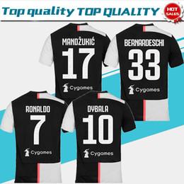 5e1a7f9230b camisas del club Rebajas 2019 nuevo   7 RONALDO League Club Home Soccer Jersey  19