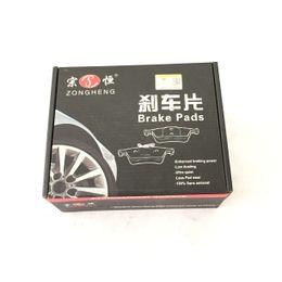 2019 sensor de disco Auto peças de automóvel pastilhas de freio D1892 para BMW MINI ooper Clubman 2.0 litros 2016-