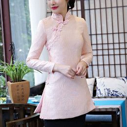 Chaqueta de encaje mujer online-PINK Lace Floral Mujer Jacquard Coat Estilo chino tradicional Tang Ropa Otoño Invierno Warm Wadded Jacket Split Outwear