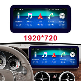 "10,25 ""4G Android-Display für Mercedes Benz GLK X204 Auto 2013-2015 GPS Navigation Radio Stereo Dash Multimedia-Player von Fabrikanten"