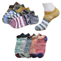 Canada Chaussettes à la Mode pour Hommes Mix Couleur Chaussettes Coton Décontractées Courtes Design Simple Respirant et confortable Printemps et Summe Chaussette Offre