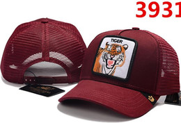 Animais dos lobos on-line-Designer de luxo de alta qualidade Unisex tigre ao ar livre urso lobo Animal bordado boné de beisebol retro moda viseira de golfe osso casquette pai chapéu