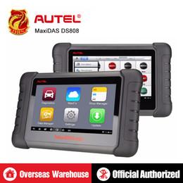 Autel Maxidas Automotive Diagnostic Online Shopping | Autel Maxidas