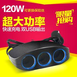 eu plug mini cargador de coche Rebajas 3 vías Cargador de Coche Doble Puerto USB Dual para iPhone Samsung Adaptador de Teléfono 2 USB One Drag Three Car Cigarette Lighter Socket Splitter