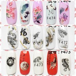 2019 chinesische tigerkunst 1 Blatt Traditionelle Chinesische Malerei Dragon Phoenix Tiger Goldfisch Designs Anhaftende Nail art Aufkleber Decals Tipps F472-474 # CF günstig chinesische tigerkunst