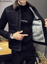 AreMoMuWha Winter Plus Giacca in velluto di velluto da uomo versione  coreana della giacca ispessimento slim lamb capelli risvolto tendenza  cappotto ... 717dceef437