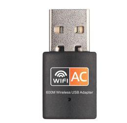 Новый 600 Мбит USB Wi-Fi Адаптер Беспроводной Ethernet Сетевая Карта AC 600 М Двухдиапазонный 2.4 Г / 5. Г USB Wi-Fi Dongle Wi-Fi Приемник 802.11ac supplier gs band от Поставщики gs band