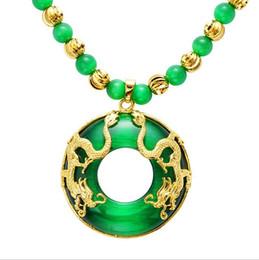 Гуань юй онлайн-Sha Jin Guan Dou Shuanglong Кошачий глаз Золотое ожерелье из нефрита Мужская имитация Hetian Yu Pingan Длинная позолоченная цепь свитера