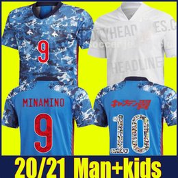 Zahlen kinder karikatur online-2020 2021 Japan Fußball Jersey Cartoon Anzahl Minamino Atom Tsubasa Football Hemden Japan Kids Kit 20/21 Honda Hasebe Nationalmannschaftsuniform