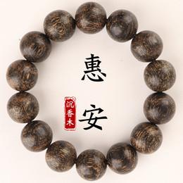 Ornamento de mão de buda on-line-Fábrica de vendas diretas Buddha ornamento contas contas cadeia de mão perfumado Hui'an incenso homens e as mulheres desempenham corda mão slwosewood