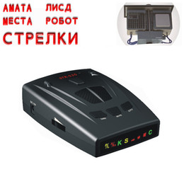 2019 meilleur laser STR535 de radar de voiture de marque de système d'alarme de détecteur de voiture de Strelka pour le détecteur russe de voiture ? partir de fabricateur