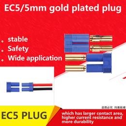 EC5 Connettore batteria maschio-femmina da 5 mm Spina placcata oro Connettore batteria Pallottola Resistenza spina 40A EC5 saldabile da resistenza all'oro fornitori