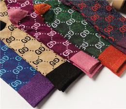 Meias de cor doces on-line-Venda outono quente nova cor doces carta pilha de meias femininas tendência da moda multicolor meias de algodão selvagens 10 cores