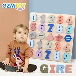 2020 juego de rompecabezas Juguetes de madera Alfabeto Digital Forma Matching Montessori Teaching Aids Educativo Temprano 3D Puzzle Juguetes Para Niños Regalo de Cumpleaños rebajas juego de rompecabezas