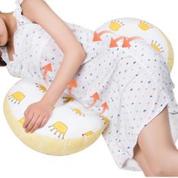 Многофункциональные беременные женщины U тип живот поддержка боковые шпалы беременность защиты талии сна подушка C18112301 от