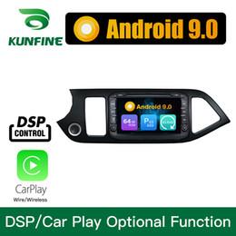 Android 9.0 Octa Núcleo de 4 GB de RAM 64 GB ROM Carro DVD GPS Multimídia Player Car Stereo para Kia Morning / Picanto 2011-2016 Rádio de Fornecedores de redes telefônicas alemãs