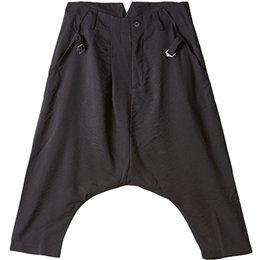 Calças baixas do quadril on-line-2019 Novo Punk hip-hop calças baixa virilha primavera e verão estilo fino moda cabeleireiro dos homens calças dobradas